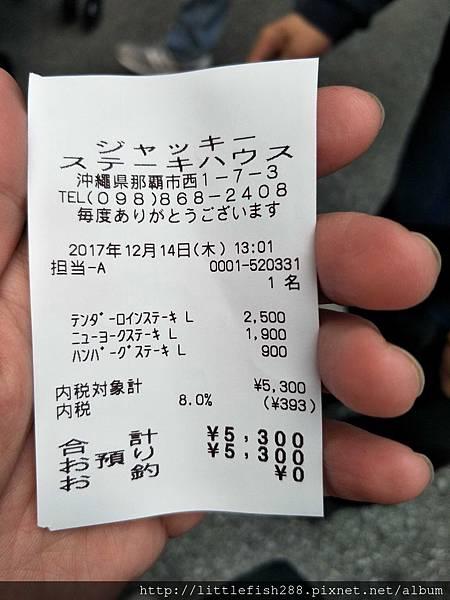 2017沖縄第二天101.jpg
