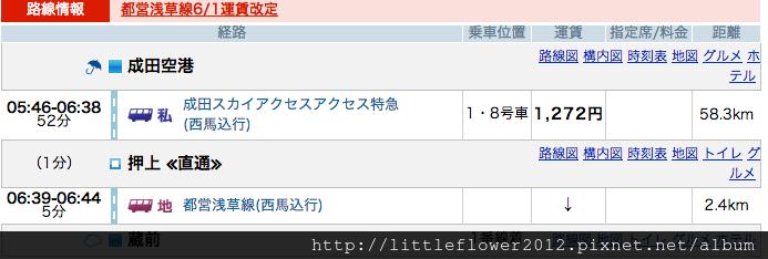 螢幕快照 2014-04-05 下午11.12.28