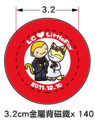20111203_littlefox1130__1.jpg