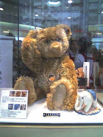 168萬泰迪熊.JPG