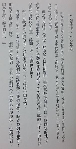 20140920_142022.jpg