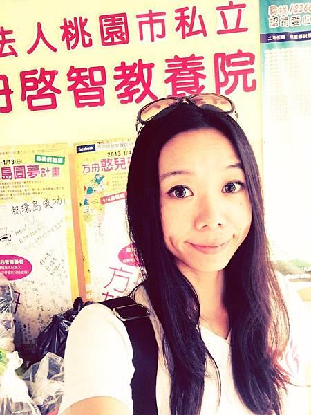 S__3031088.jpg