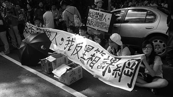 7/5反黑箱課綱現場攝影-臉孔1