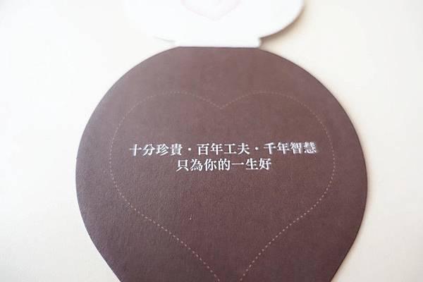 DSC07020_副本.jpg