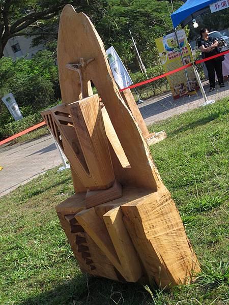 2011東勢漂流木雕展