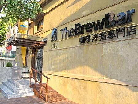 台中文創園區:The Brew Bar咖啡沖煮專門店