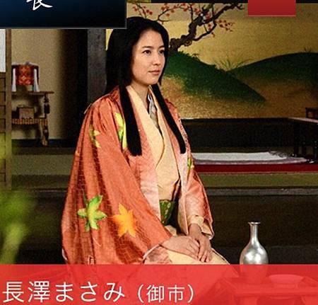2013日劇SP