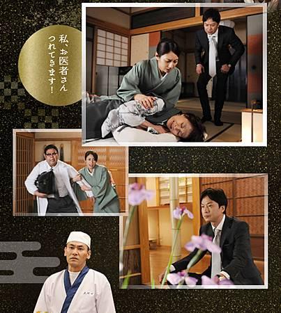 2013春季日劇:鴨.京都へ行く。老舗旅館の女将日記