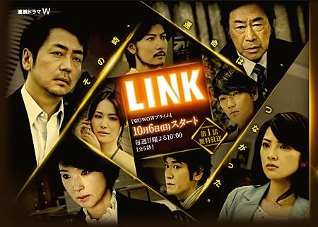 日.LINK1