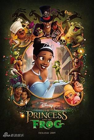 青蛙與公主
