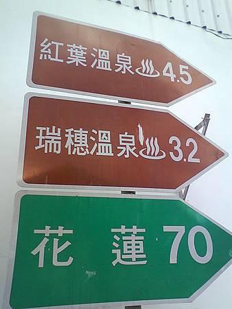Photo 2299.jpg