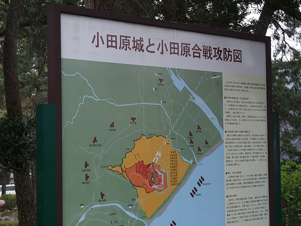 小田原城市東京少數保存完整的古城