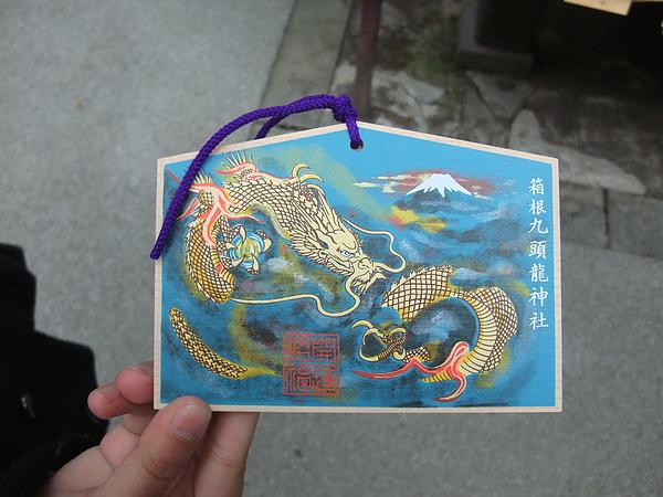 我喜歡日本的許願牌~