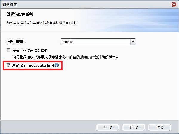 metadata.jpg