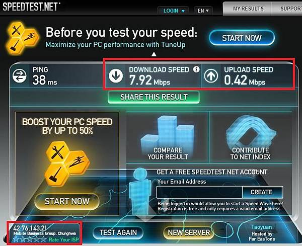 speedtest for gobi 4000