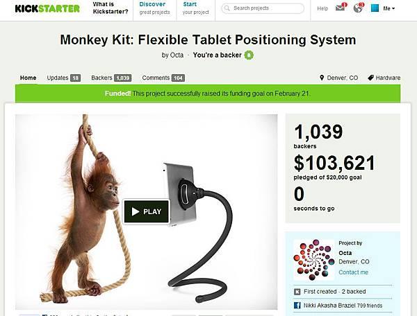 homepage from Kickstarter