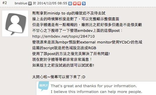 Screenshot 2014-12-09 15.58.16