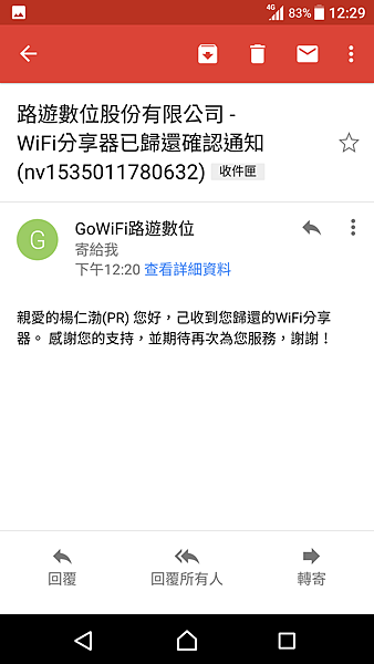 Screenshot_20180908-122926.png