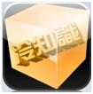 iphone遊戲1.bmp
