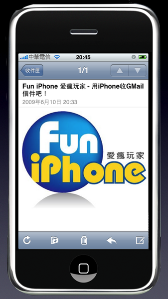 iPhone_GMail.png