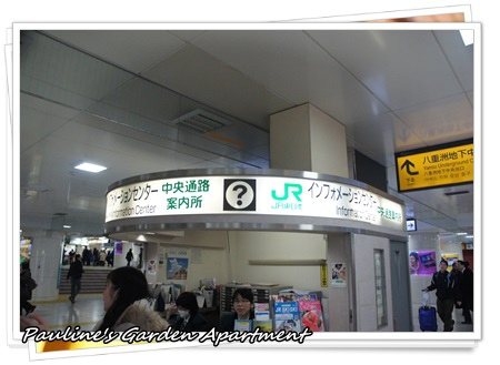 DSC07926.JPG