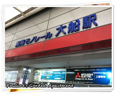 IMG_6688.JPG