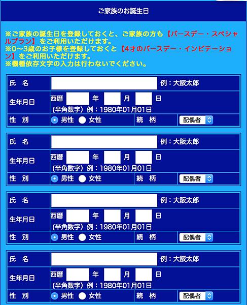 螢幕快照 2017-01-17 下午3.12.01.png