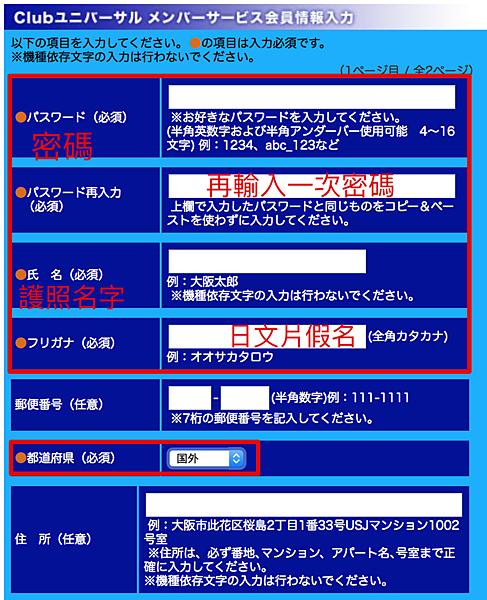 螢幕快照 2017-01-17 下午2.49.10.png