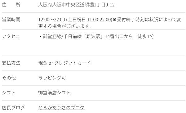 螢幕快照 2018-04-03 下午12.41.50