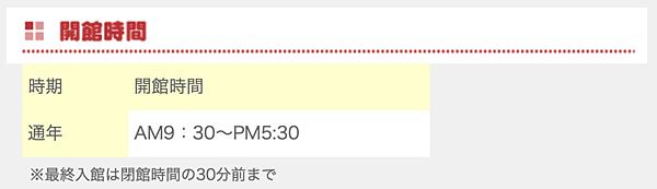 螢幕快照 2019-04-28 下午2.17.15