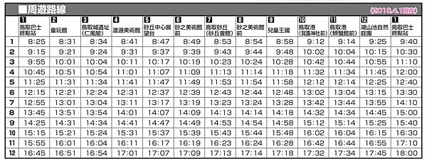 螢幕快照 2019-04-29 下午10.31.03