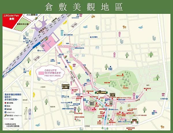 倉敷美觀地圖