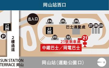 img_map_okayama_tw-1