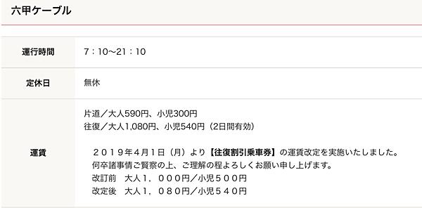 螢幕快照 2019-09-05 下午3.12.03