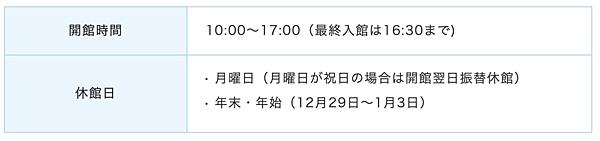 螢幕快照 2019-10-07 下午1.53.05.png
