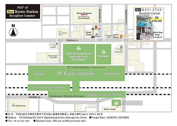 MAP京都駅前◆添付用en◆.jpg