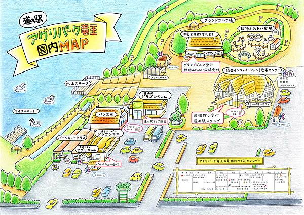 access-img-map.jpg