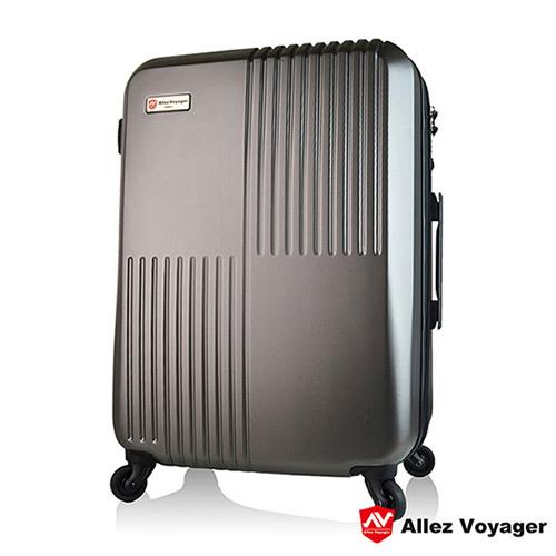 法國奧莉薇閣-無懈可擊系列-德國拜耳100%純PC行李箱