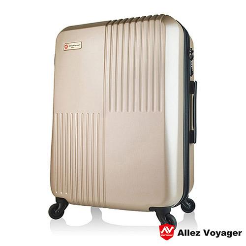 法國奧莉薇閣行李箱-無懈可擊系列