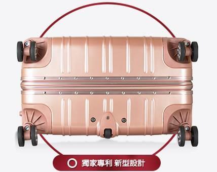行李箱飛機輪