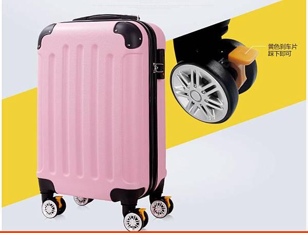 行李箱-煞車輪