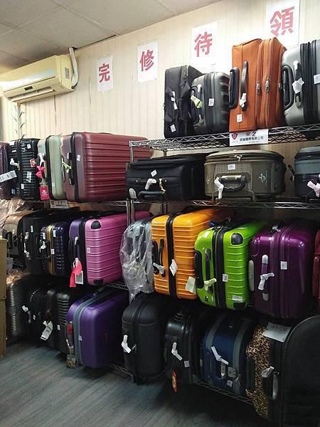 行李箱維修-完成