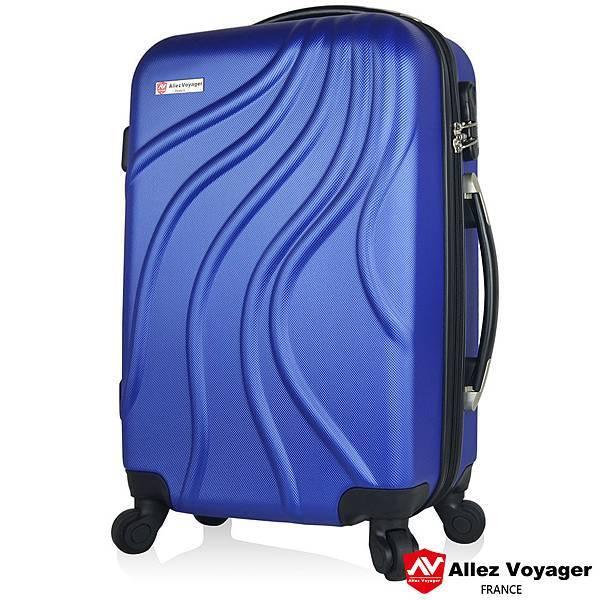 法國奧莉薇閣行李箱-行雲流水系列-藍