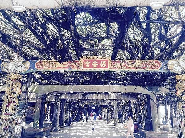 澎湖保安宮