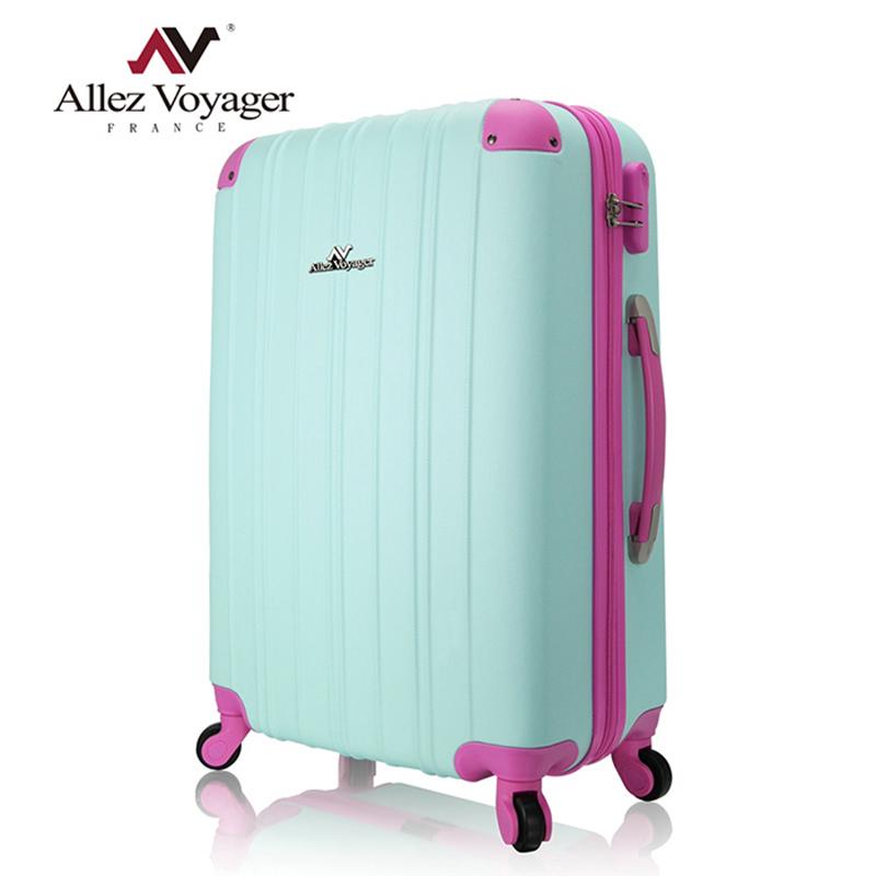 法國奧莉薇閣行李箱-繽紛系列