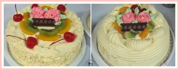 母親節蛋糕 1.jpg
