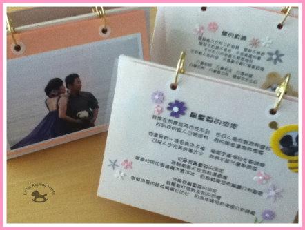 手作相簿結婚禮物  1.jpg