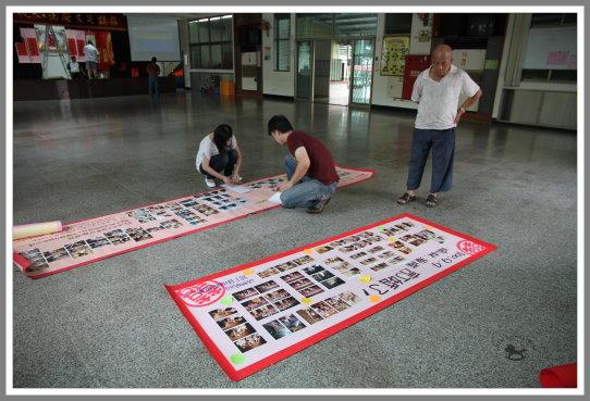 台南行1000911-1.jpg