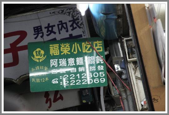 台南行1000911-10.jpg