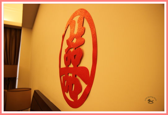 台南行1000912-1.jpg